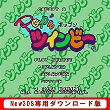 Newニンテンドー3DS専用 Pop'nツインビー 【スーパーファミコンソフト】 オンラインコード版