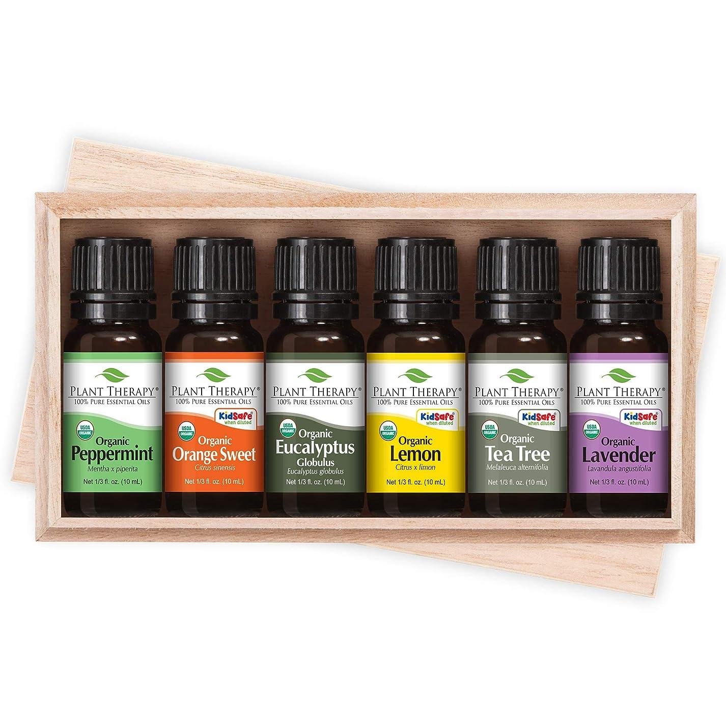 血統ヒューズ出来事植物セラピートップ6 USDA認定オーガニックエッセンシャルオイルを設定します。含まれるもの:ユーカリ、ラベンダー、オレンジ、ペパーミント、レモンやティーツリーを。 10mLの(1/3オンス)それぞれ。