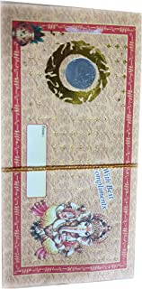 advancedestore Kraft Paper Rectagular Best Wishes Cards with ONE Rupee Coin Included-Pack of 4