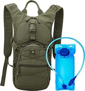 RUI NUO Hydration Pack Hydration Bladder for Backpacking, Hiking, Running, Cycling, and Climbing