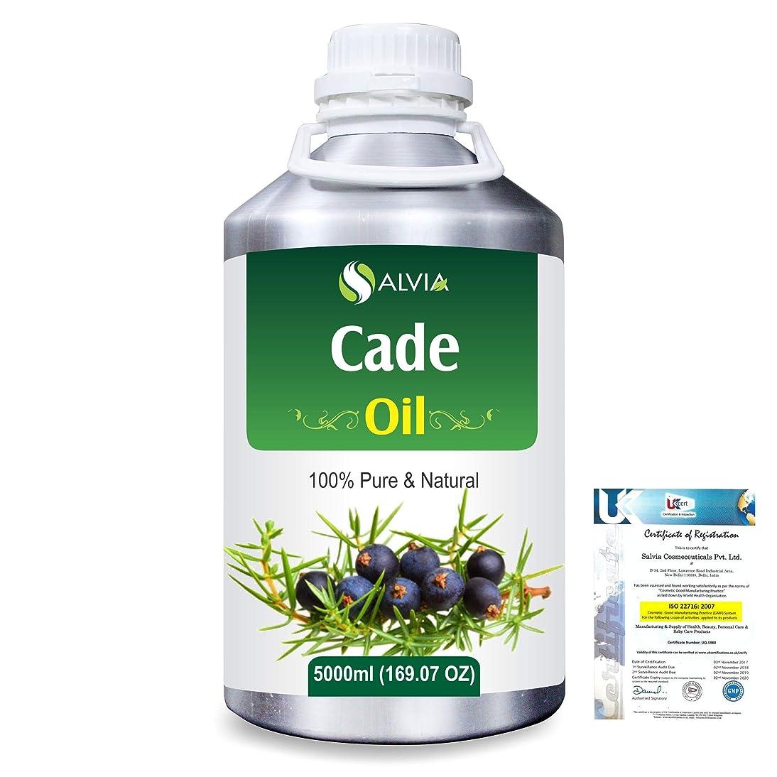 開示する姿を消す画像Cade (Juniperus oxycedrus) 100% Natural Pure Essential Oil 5000ml/169fl.oz.