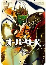 表紙: オーバーロード(13) (角川コミックス・エース)   大塩 哲史