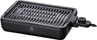 [山善] 焼き肉グリル 減煙 コンパクトプレート Xグリル 「素早く、美味しく焼ける」 煙約70%/油ハネ約85%カット 温度調節 (約80~230℃) 保温 焼き肉プレート 油受け皿付き 簡単お手入れ YGMA-X100(B) [メーカー保証1年]