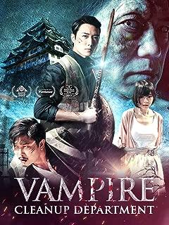 Vampire Cleanup Department