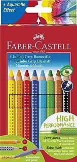 Faber-Castell Jumbo Grip Kleurpotloden 8-delig etui 8 Farben sortiert + Bleistift + Namensfeldstift