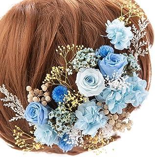 (赤ちゃんまーけっと) &Preser プリザーブドフラワー ヘッドドレス 髪飾り 花 ヘアアクセサリー 卒業式 袴 ウェディング ブライダル 結婚式 パーティ