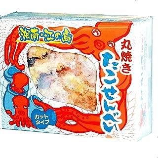 あさひ本店 江の島丸焼き たこせんべい 個包装 4箱入