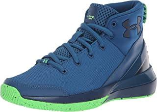 Under Armour Kids' Grade School X Level Ninja Basketball Shoe