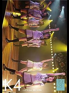 AKB48 チームK 4th stage 最終ベルが鳴る