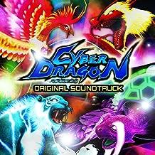 パチスロ CYBER DRAGON2 オリジナルサウンドトラック