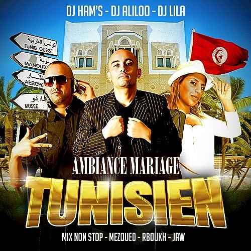 MEZOUED GRATUITEMENT TÉLÉCHARGER MUSIQUE TUNISIENNE