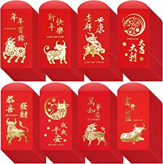 120 pcs 8 Designs Chinese New Year Red Envelopes Hong Bao Chinese Lucky Money Envelopes Red Packets Lai See Cash Envelopes...