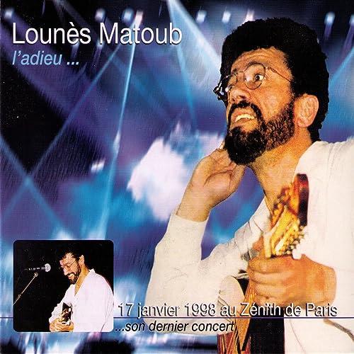 LOUNES 1998 MATOUB TÉLÉCHARGER
