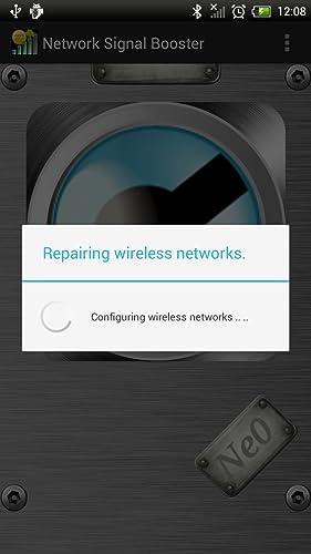『ネットワーク信号ブースタープロ』の3枚目の画像
