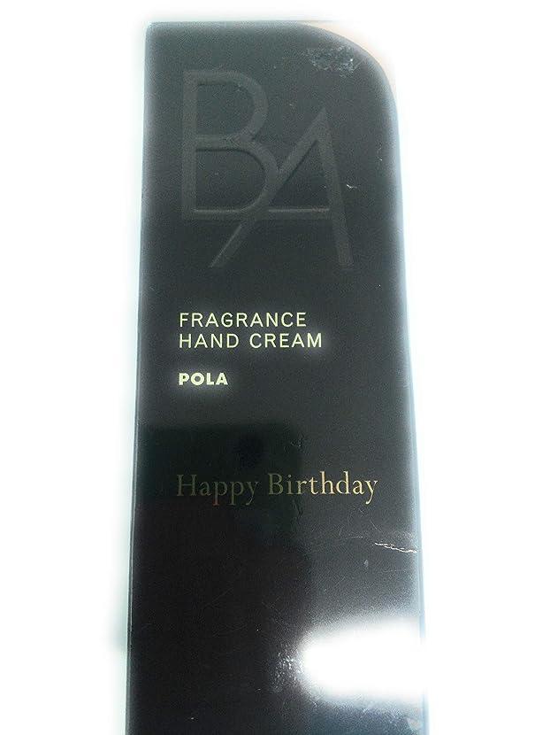 コーナー頭痛ボスポーラ POLA フレグランス ハンドクリーム B.Aの香り