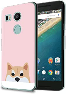 HelloGiftify Nexus 5X Case, Pink & Corgi TPU Soft Gel Protective Case for Nexus 5X