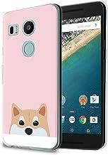 HELLO GIFTIFY HelloGiftify Pink & Corgi TPU Soft Gel Protective Case. Compatible with Nexus 5X