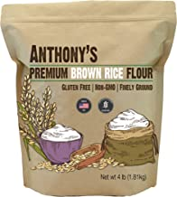 Anthony's Brown Rice Flour, 4lb, Batch Tested Gluten Free, Product of USA