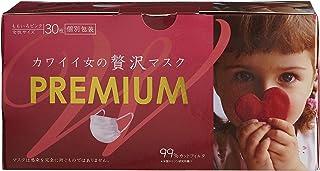 カワイイ女の贅沢マスク プレミアム 30枚箱