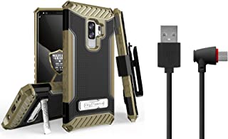 Atom Cloth Khaki Cable 90 Degree // Right Angle 4 Foot USB Type C , USB-C Samsung Galaxy S9 Bundle: Tactical EDC MOLLE Utility Waist Pack Holder Pouch