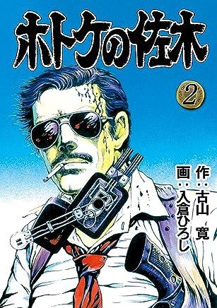 ucyuneji (Japanese Edition)