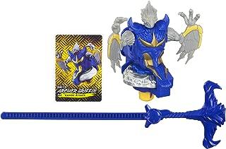 Beyblade Shogun Steel BeyWarriors BW-12 Archer Griffin Battler