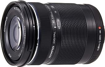 Mejor 40 150Mm Lens de 2020 - Mejor valorados y revisados