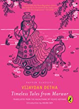 Puffin Classics: Timeless Tales from Marwar