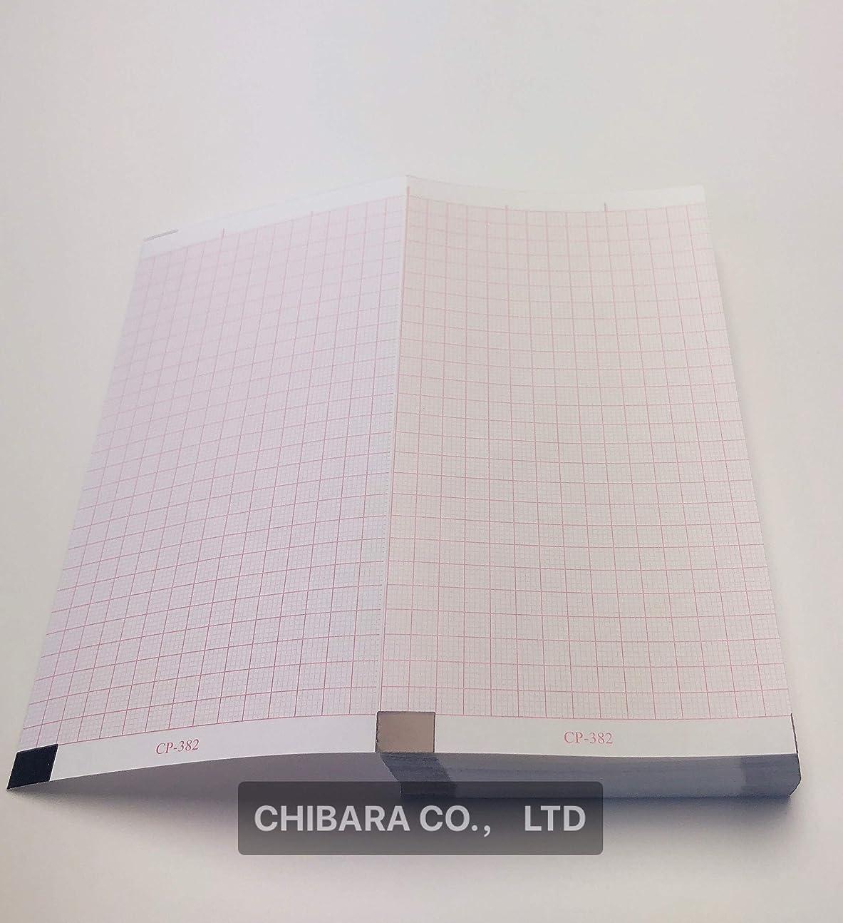 症候群ペデスタル空虚心電図記録紙(折り畳み型)CP-382(20冊入)