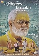 Ekkees Tareekh Shubh Muhurat HINDI DVD ( ALL REGIONS ENGLISH SUBTITLES )