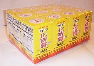 High Strength Fargelin 36 Tablets Per Bottle - 12 PAK