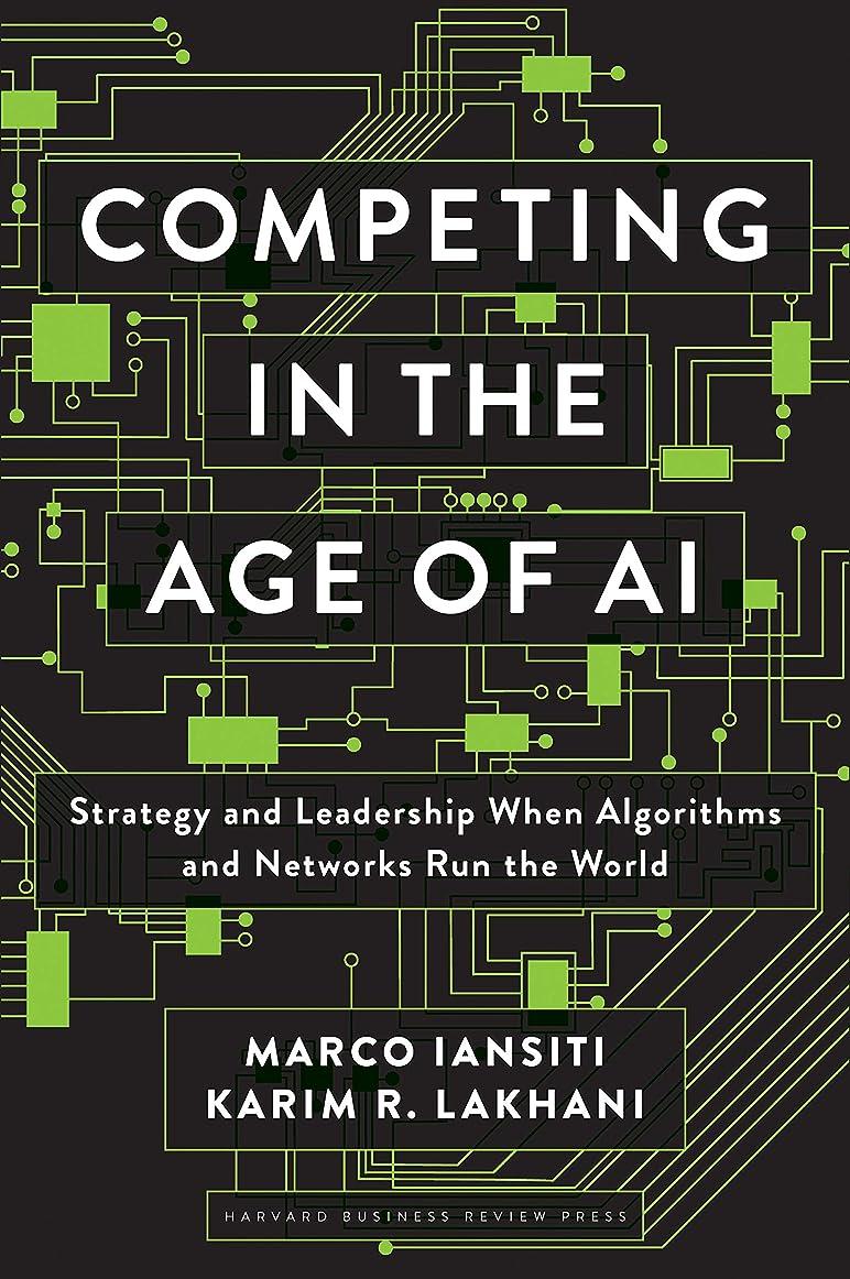 半球パシフィックラメCompeting in the Age of AI: Strategy and Leadership When Algorithms and Networks Run the World (English Edition)