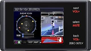 コムテック レーザー受信対応レーダー探知機 ZERO 307LV  無料データ更新 新型レーザー式オービス対応 レーザー取締共有システム搭載小型オービスW対応 ゾーン30対応 OBD2接続 GPS