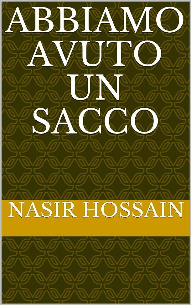 きれいに挨拶交差点abbiamo avuto un sacco  (Italian Edition)
