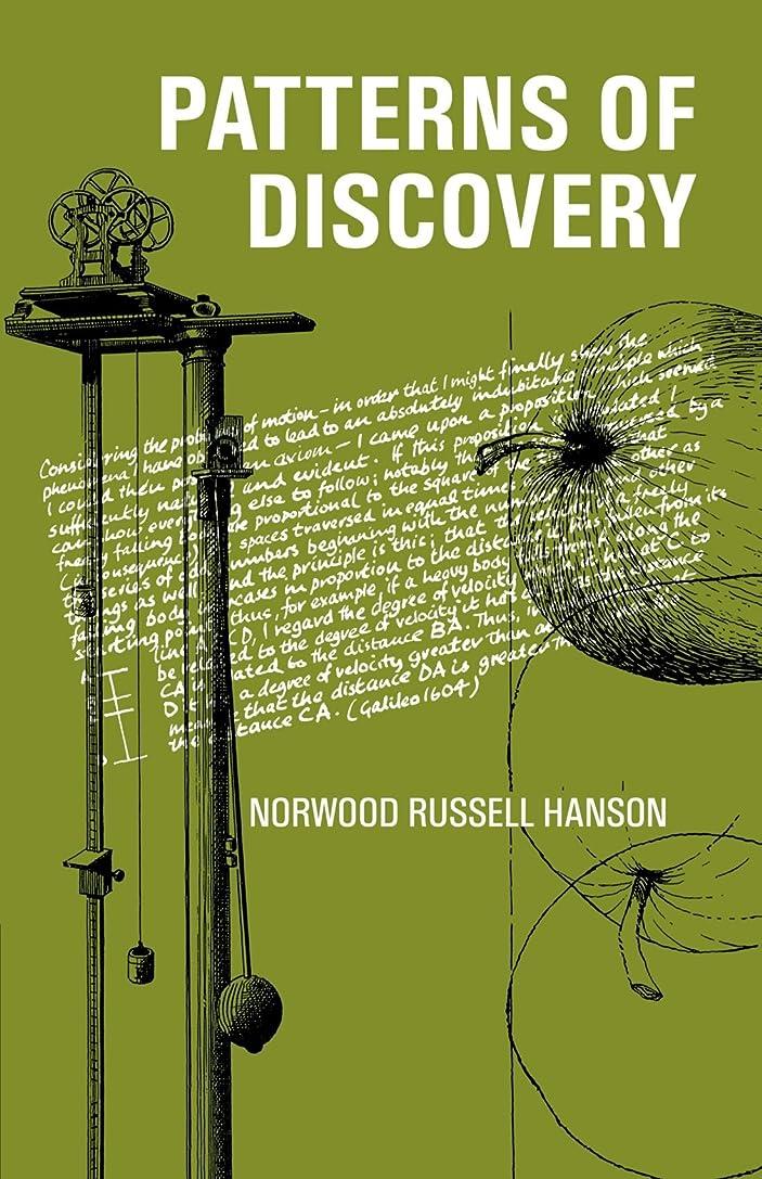 旧正月会議オプショナルPatterns of Discovery: An Inquiry into the Conceptual Foundations of Science