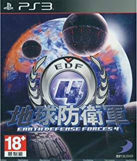 PS3 Earth Defense Force 2025 Asian version Japanese subtitle & voice