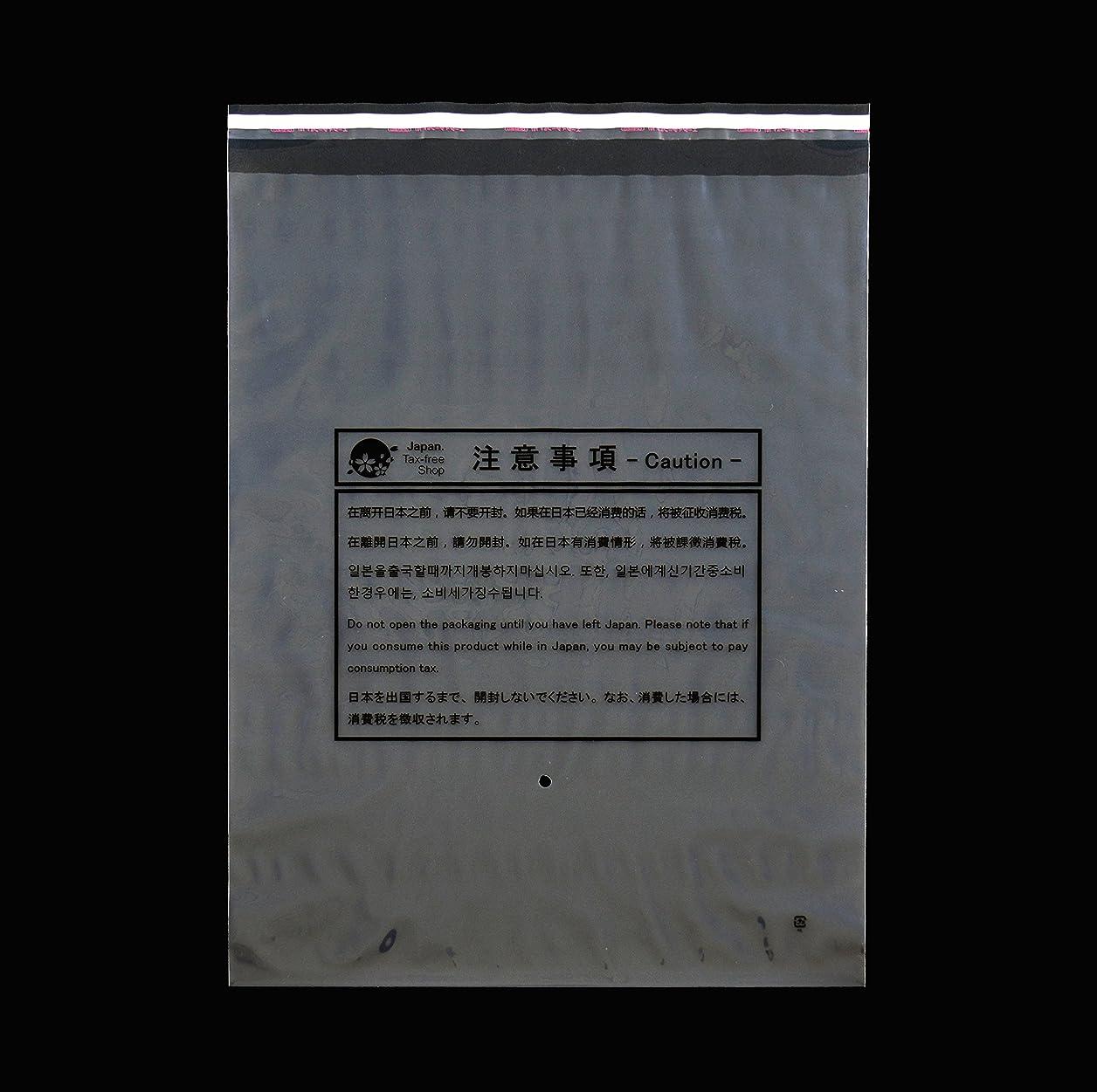 ラフ汗サージ【免税袋】平 Mサイズ 横330×縦430×フタ40mm【100枚】