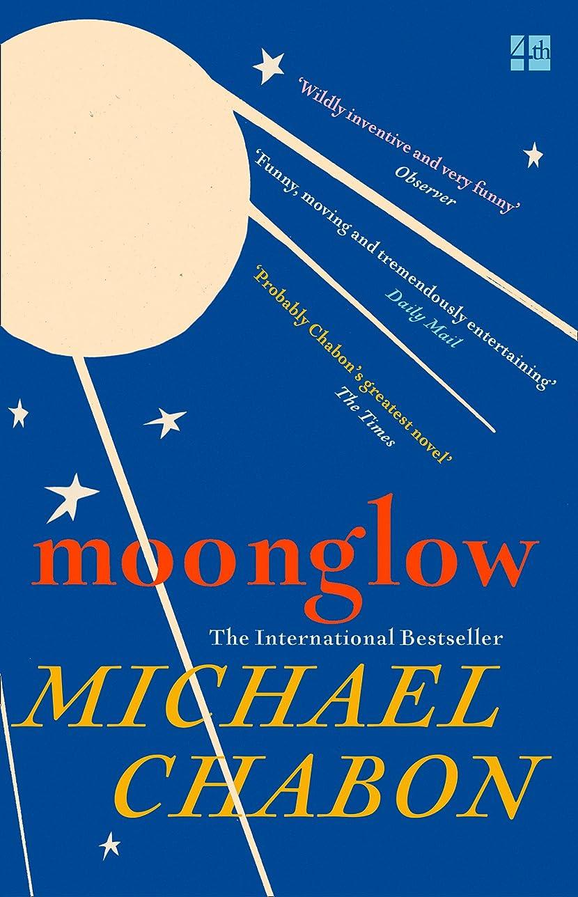 謎普通に詩人Moonglow (English Edition)