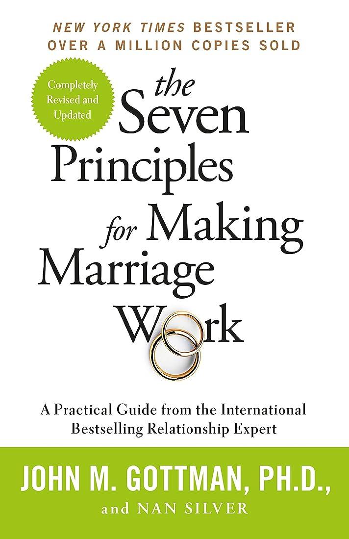 反論めまいが抱擁The Seven Principles For Making Marriage Work (English Edition)