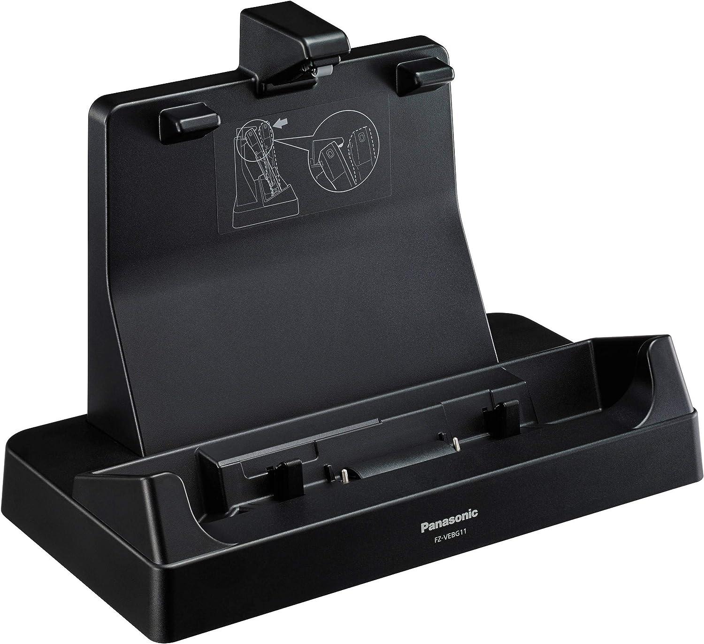Panasonic FZ-VEBG11U - FZ-G1 Desktop Cradle (Renewed)