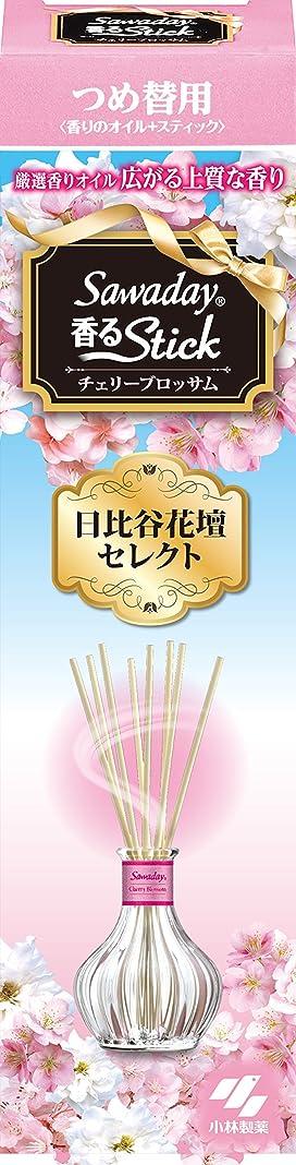 一貫した失態シンボルサワデー香るスティック日比谷花壇セレクト 消臭芳香剤 詰め替え用 チェリーブロッサム 70ml
