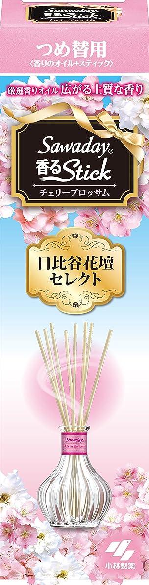 スリットセール合図サワデー香るスティック日比谷花壇セレクト 消臭芳香剤 詰め替え用 チェリーブロッサム 70ml