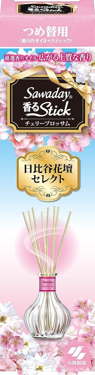 表面的なサークルリッチサワデー香るスティック日比谷花壇セレクト 消臭芳香剤 詰め替え用 チェリーブロッサム 70ml