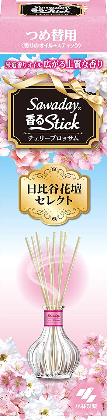 のためにナビゲーション刺激するサワデー香るスティック日比谷花壇セレクト 消臭芳香剤 詰め替え用 チェリーブロッサム 70ml