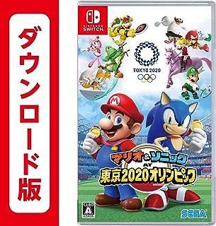 マリオ&ソニック AT 東京2020オリンピック オンラインコード版