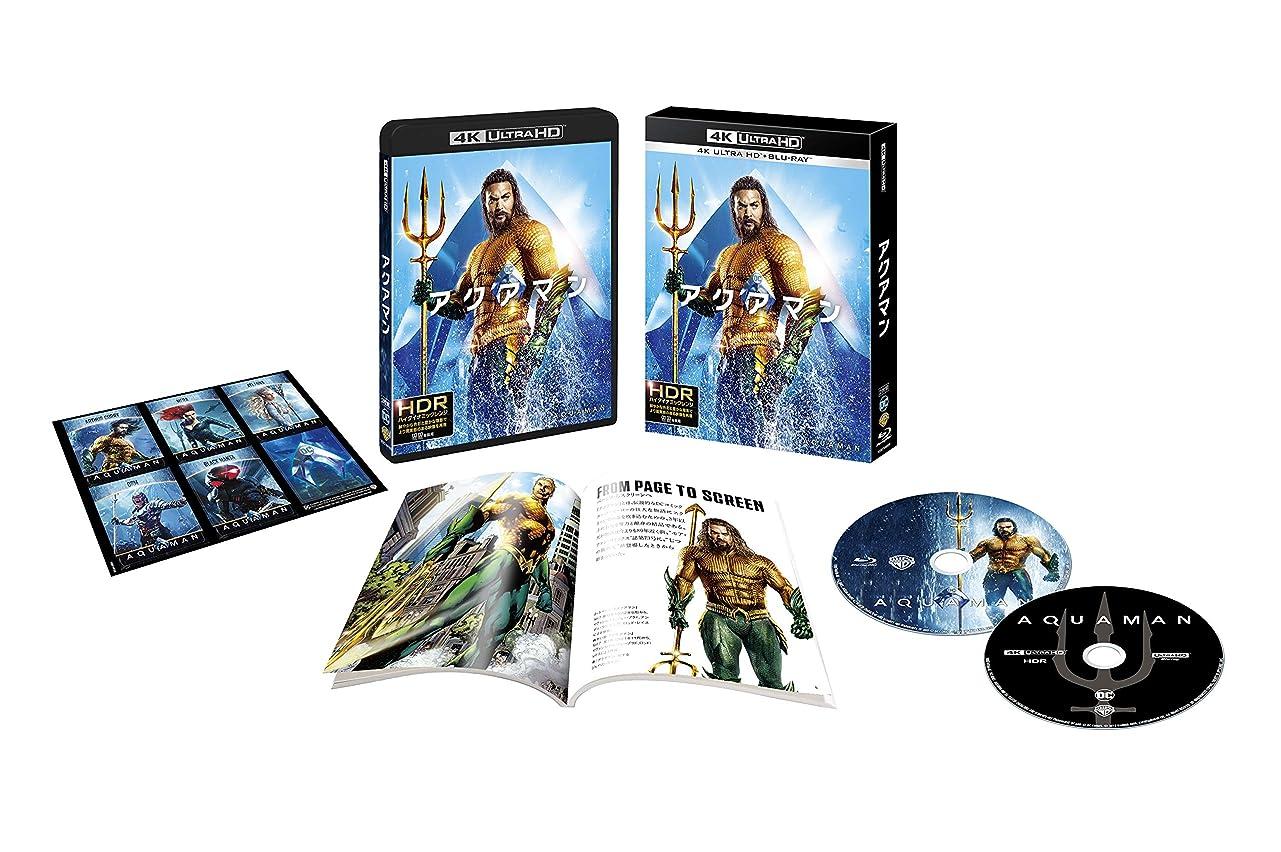 勢いリーガンファンドアクアマン 4K ULTRA HD&ブルーレイセット (初回仕様/2枚組/ブックレット&キャラクターステッカー付) [Blu-ray]