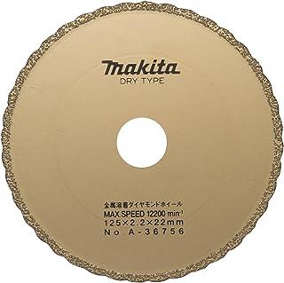 マキタ(Makita) ダイヤモンドホイール 外径125mm 鋳鉄管用 金属溶着 A-36756
