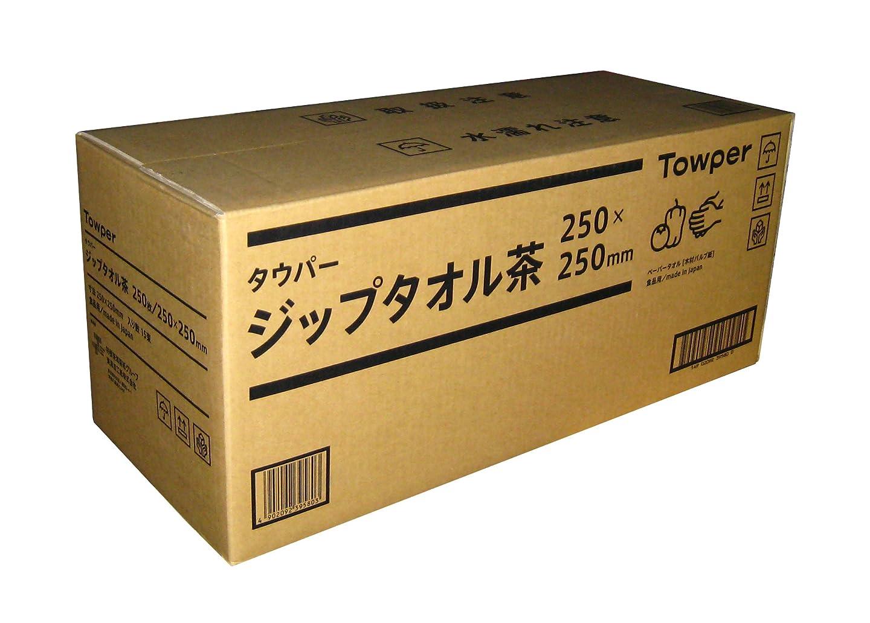 町サロン胃トウカイ ペーパータオル ジップタオル(250枚×15束)茶