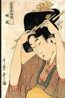 Japanese Art Woodblock Notebook no.2: Japanese ukiyo style woodblock print notebook, journal book. Attractive 6x9 lined Japanese art blank book ... Kimono women hairstyle. Kitagawa Utamaro