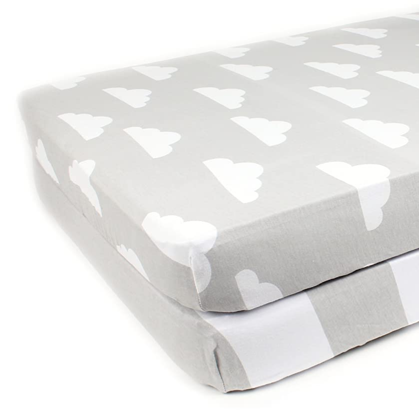 Fitted Cotton Crib Sheets 2 Pack